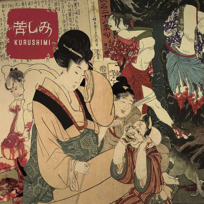 Kurushimi album art